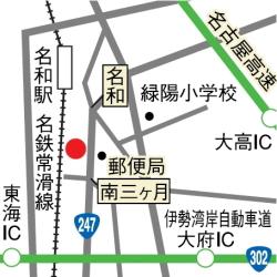 セリオ店舗地図