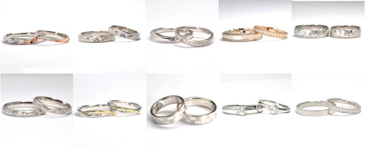 結婚指輪の作品