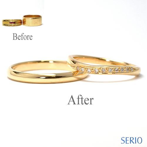 お手持ちの指輪を溶かして結婚指輪を製作