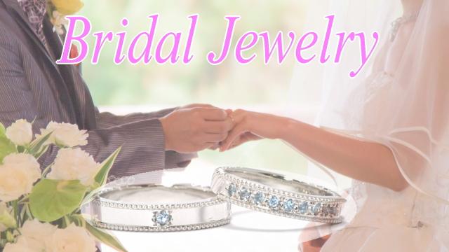 結婚指輪・婚約指輪/マリッジリング・エンゲージリングの製作・オーダーメイド・リフォームも対応