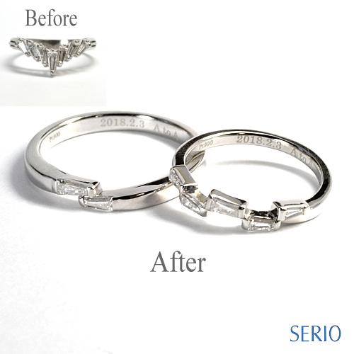 オーダーメイド・マリッジリング(結婚指輪)