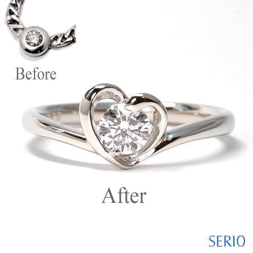 お手持ちのジュエリーを使用して婚約指輪と結婚指輪を製作